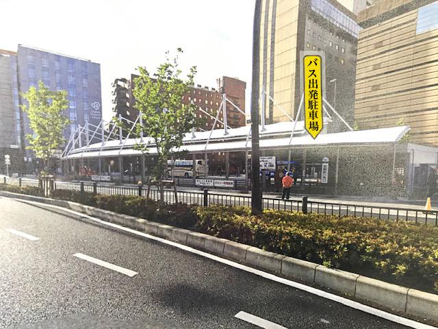 京都駅八条口 観光バス乗降場