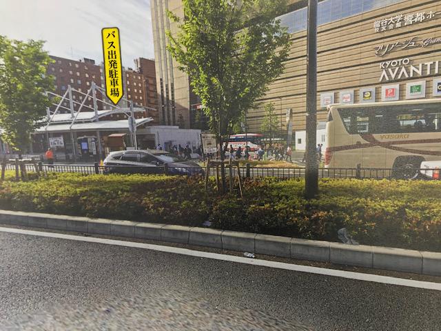 京都駅八条口から見た観光バス乗降場