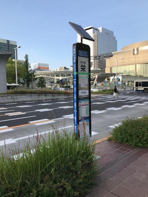 名古屋栄バス停