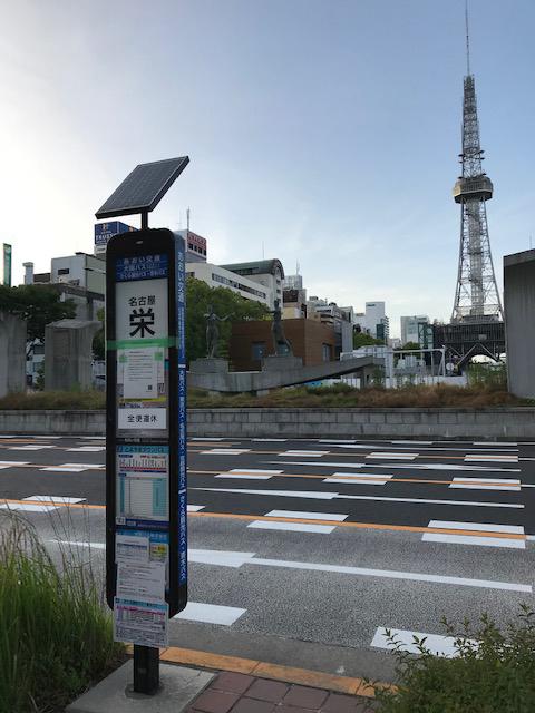 名古屋栄バス停とTV塔